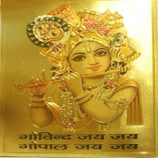 lamina-pan-de-oro-Govinda